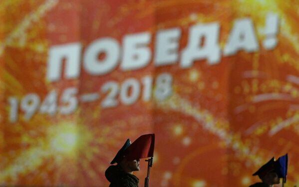 Żołnierze podczas próby Parady Zwycięstwa na Placu Czerwonym - Sputnik Polska