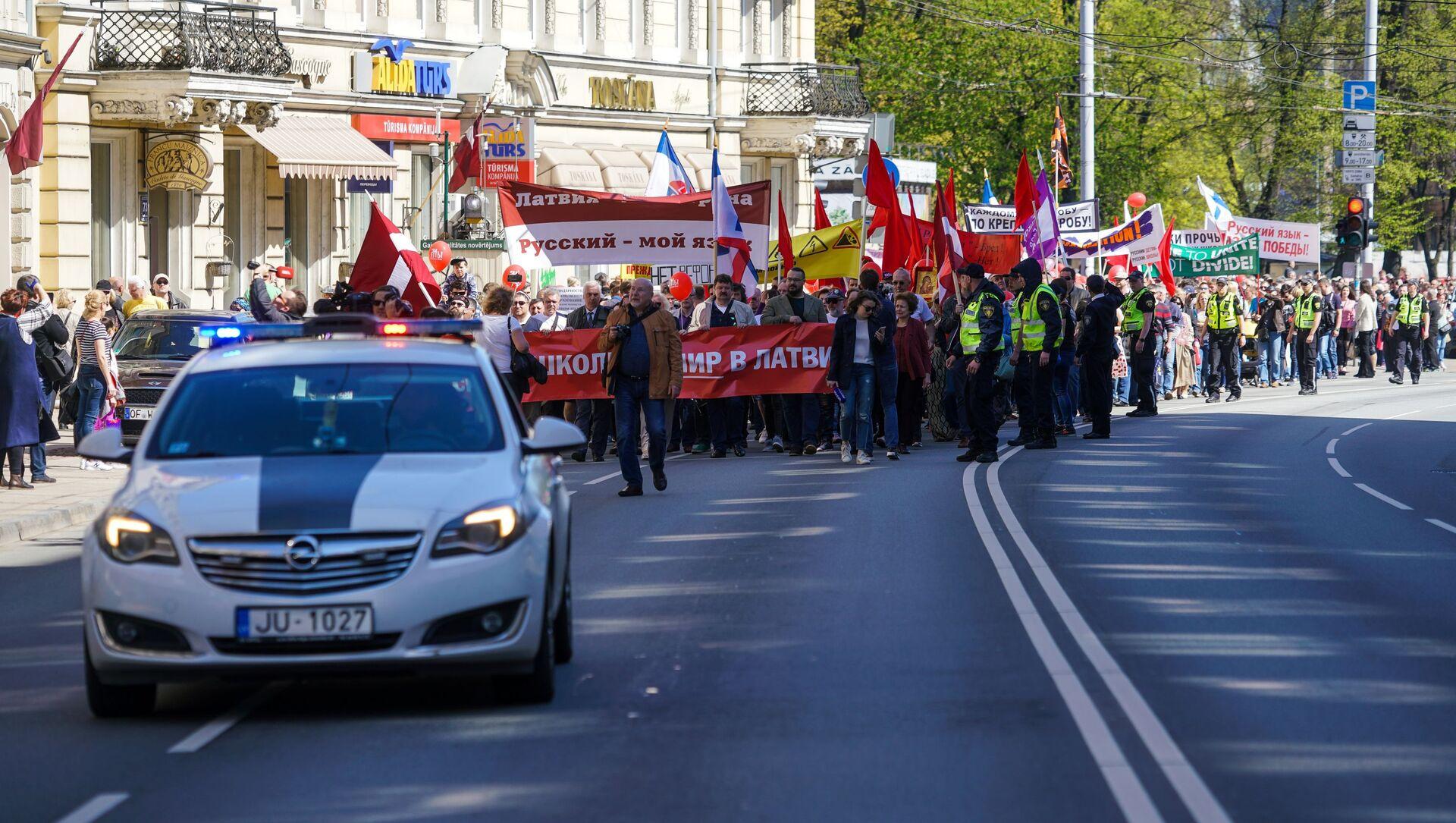 Pierwszomajowa demonstracja sztabu obrońców rosyjskich szkół w Rydze - Sputnik Polska, 1920, 20.06.2021