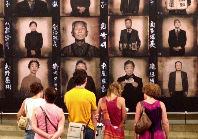 Pomnik upamiętniający ofiary ataku nuklearnego na Hiroszimę