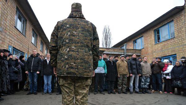 Четвертая волна мобилизации в украинскую армию - Sputnik Polska