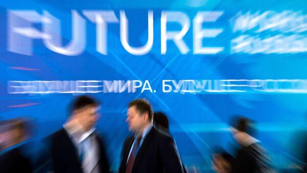 Uczestnicy Jałtańskiego Międzynarodowego Forum Ekonomicznego na Krymie - Sputnik Polska