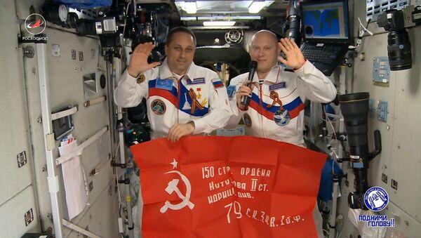 Życzenia z MSK - Sputnik Polska