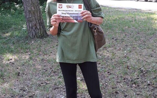 Ogólnopolska Akcja Przeciwdziałania Rusofobii w Łodzi - Sputnik Polska