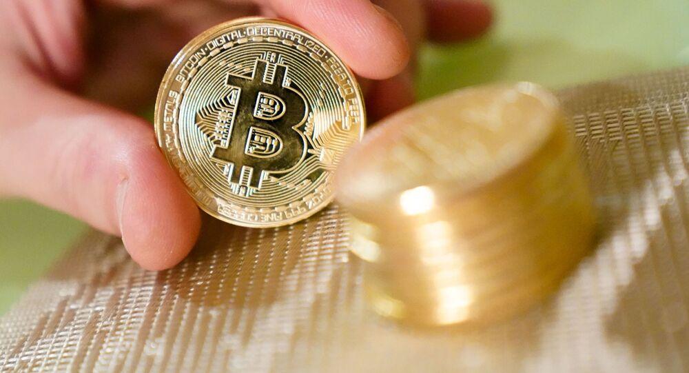 Monety pamiątkowe z logotypem bitcoina