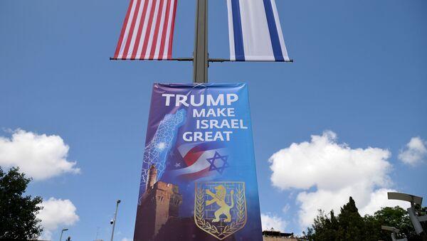 Przeniesienie ambasady USA do Jerozolimy - Sputnik Polska