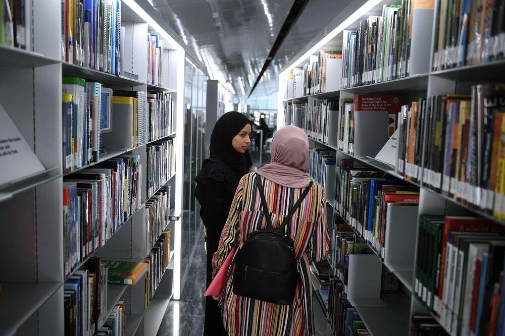 Biblioteka Narodowa. Doha, Katar