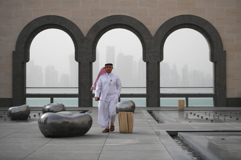 Taras Muzeum Sztuki Islamskiej w Doha