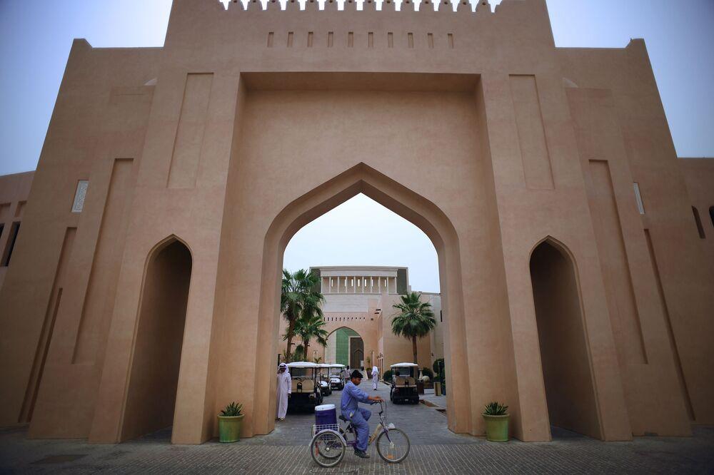 Centrum Kultury Kataru w Doha