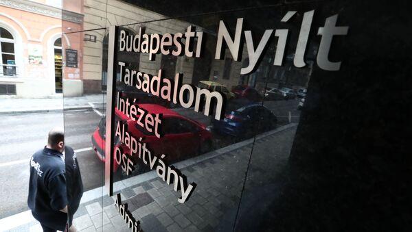 Fundacja Open Society - Sputnik Polska