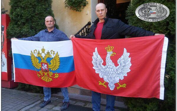 Braterstwo Polsko-Rosyjskie wychodzi na ulice wielu polskich miast - Sputnik Polska