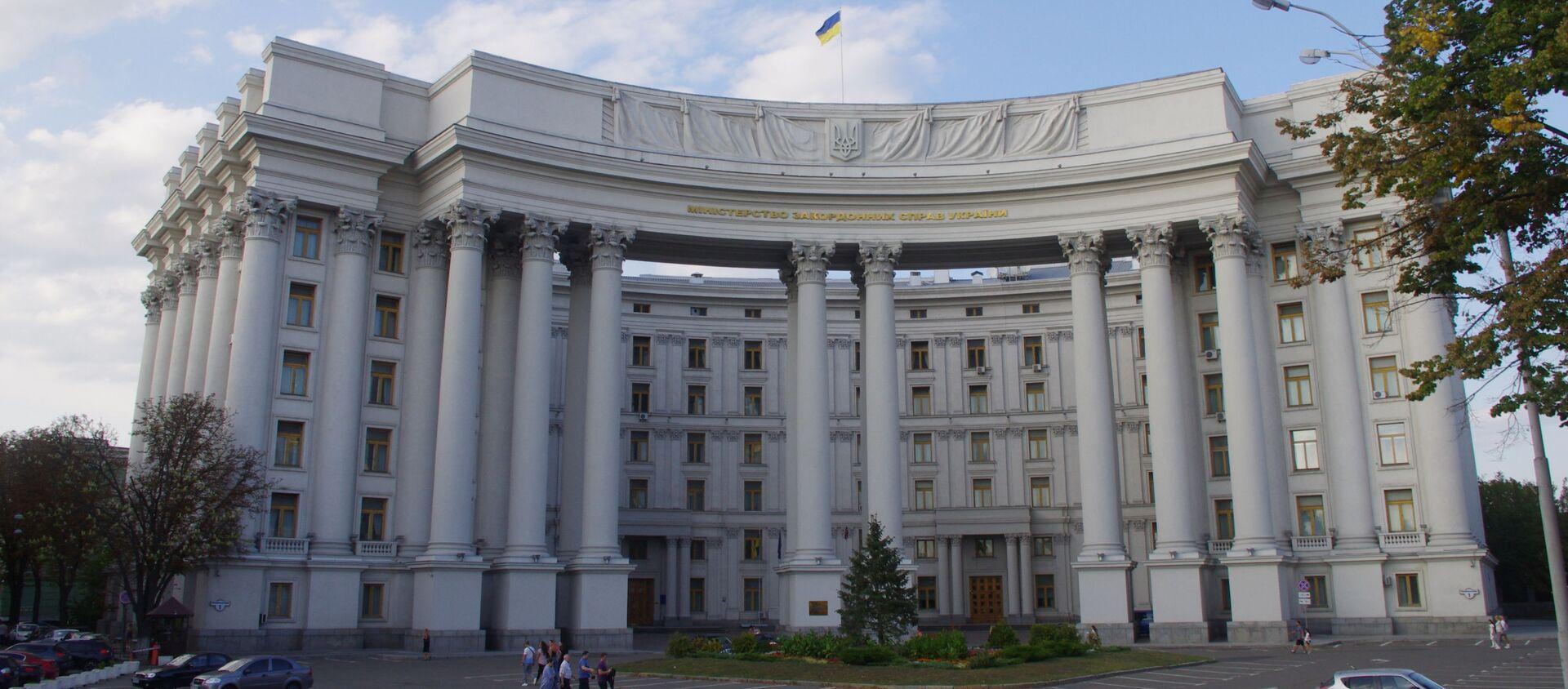Budynek MSZ Ukrainy w Kijowie - Sputnik Polska, 1920, 27.04.2021