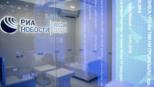 Stanowisko MIA Rossiya Segodnya na Petersburskim Międzynarodowym Forum Ekonomicznym 2018 w Petersburgu - Sputnik Polska