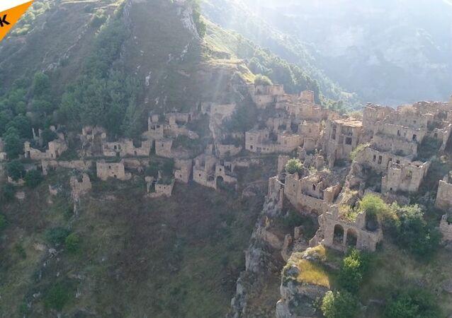 Wieś widmo Gamsutl