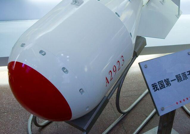 Makieta pierwszej chińskiej bomby atomowej