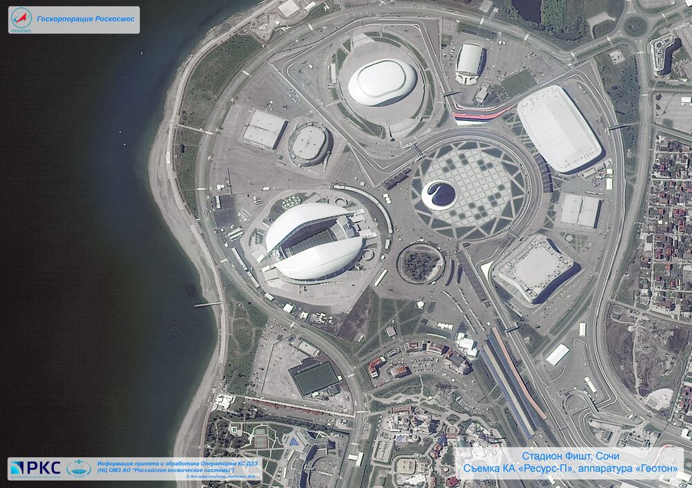 """Stadion Olimpijski """"Fiszt"""" w Soczi"""