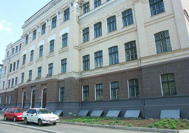 Dnieprzański Uniwersytet Narodowy im. Ołesia Honczara