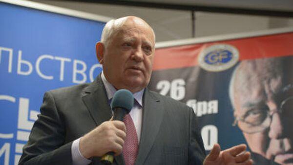 Pierwszy prezydent ZSRR Michaił Gorbaczow - Sputnik Polska