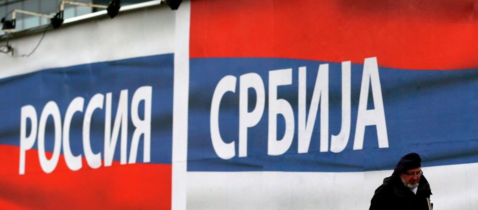 Plakat w Belgradzie, Serbia - Sputnik Polska, 1920, 03.09.2018
