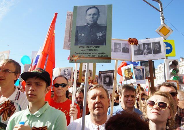 """""""Nieśmiertelny Pułk. Moskwa, 9 maja 2018 r."""
