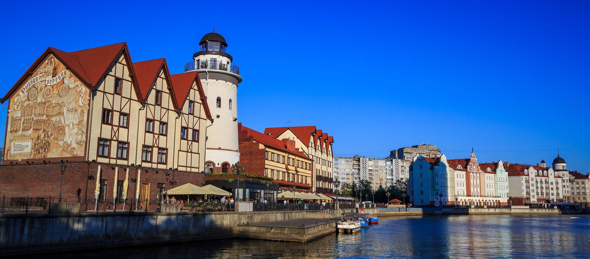 Wioska rybacka, Kaliningrad - Sputnik Polska, 1920, 09.03.2020