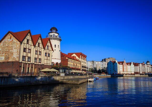 Rybna Wieś, Kaliningrad