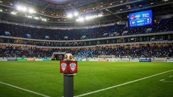 Nowy stadion Kaliningrad - Sputnik Polska