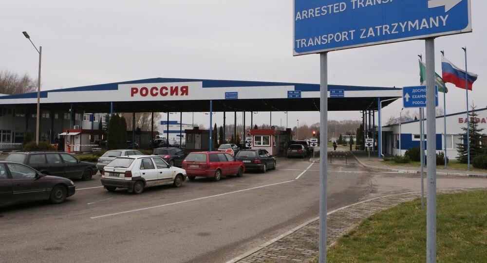 Polsko-rosyjskie przejście graniczne