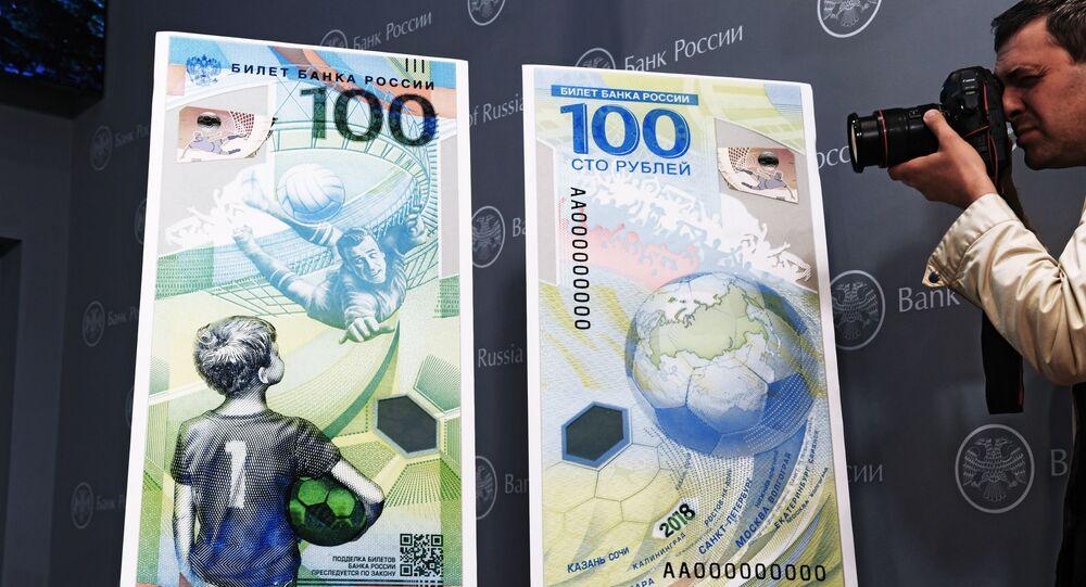 Banknoty wydane z okazji Mundialu w Rosji