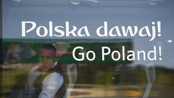 Reprezentacja Polski przyleciała do Rosji - Sputnik Polska