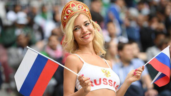 Kibice reprezentacji Rosji - Sputnik Polska