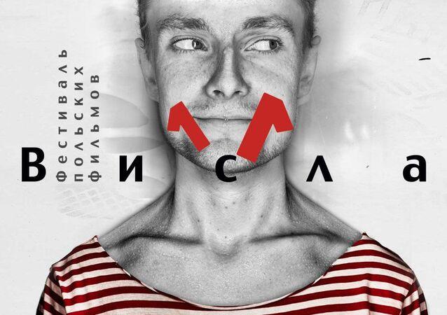Plakat z festiwalu filmów polskich Wisła