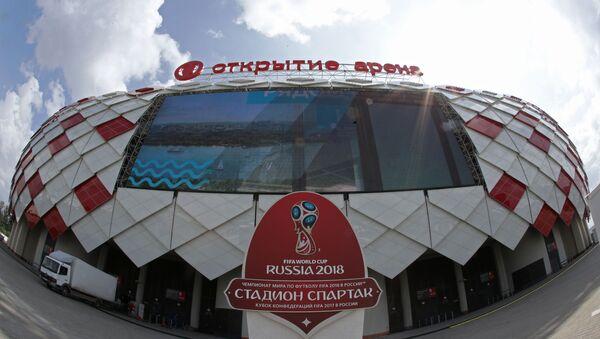 Stadion Spartak - Sputnik Polska