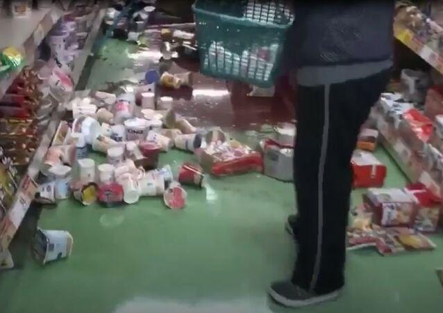 Do trzęsienia ziemi o sile 6,1 stopnia doszło w prefekturze Osaka w Japonii