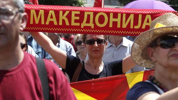 Akcja protestacyjna przeciwko porozumieniu Grecji i Macedonii - Sputnik Polska