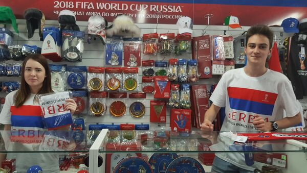 """Oficjalny sklep z pamiątkami """"Puchar Świata FIFA. Rosja 2018"""" jest zdominowany przez serbskie symbole - Sputnik Polska"""