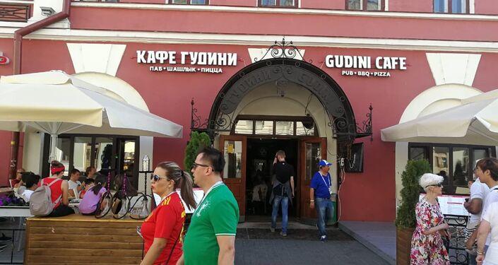 Cafe Gudini w Kazaniu