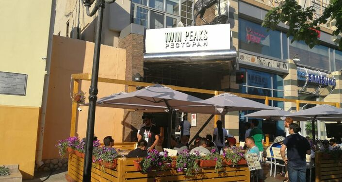 Restauracja Twin Peaks w Kazaniu