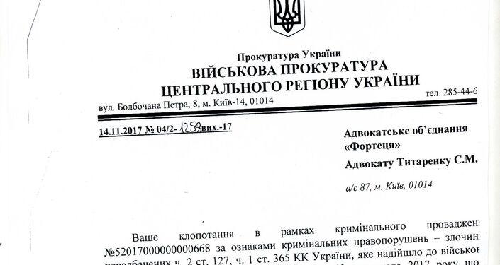 Pismo z prokuratury wojskowej do adwokata Siergieja Sanowskiego Siergieja Titorienki na temat zapoznania się z aktami sprawy