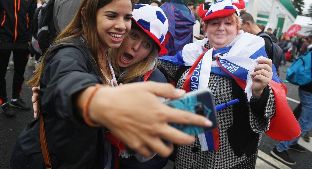 Strefa kibica FIFA Fan Fest 2018 w Moskwie