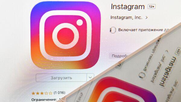 Icon of Instagram social media as seen on a smartphone screen - Sputnik Polska
