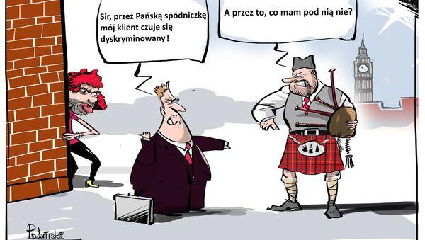 Gender wyznacza trendy w modzie - Sputnik Polska