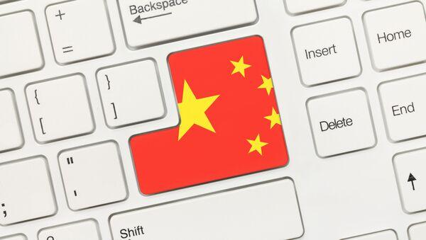 Rosja i Chiny rzucają wyzwanie zachodniej koncepcji Internetu - Sputnik Polska