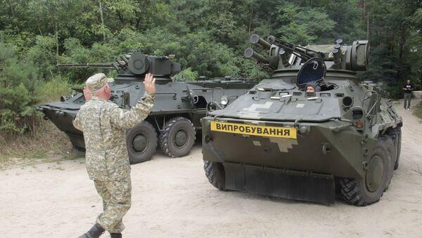 Ukraiński transporter opancerzony w Kijowie - Sputnik Polska