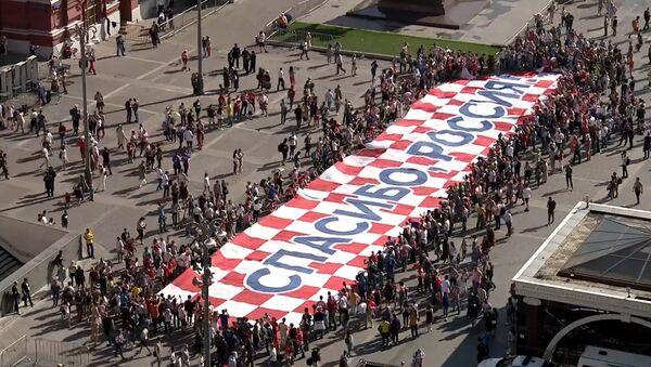 Chorwaci dziękują Rosji za fantastyczny Mundial - Sputnik Polska