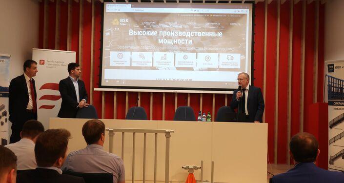 Głos zabiera radca handlowy przy Ambasadzie Federacji Rosyjskiej w Polsce Aleksander Jerszow