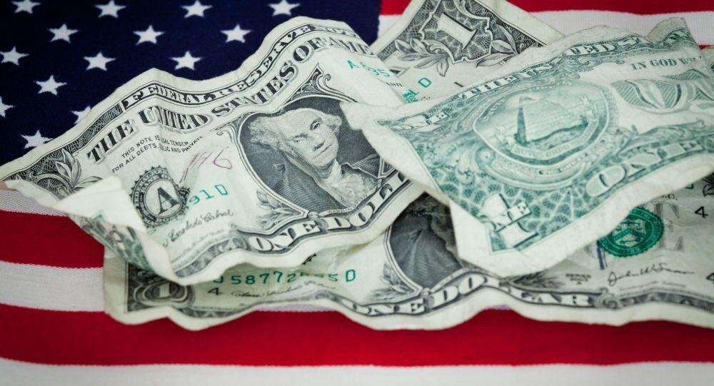 Dolary USA na amerykańskiej fladze