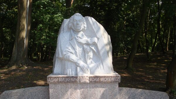 Pomnik Adama Mickiewicza w Zielenogradsku, Rosja - Sputnik Polska