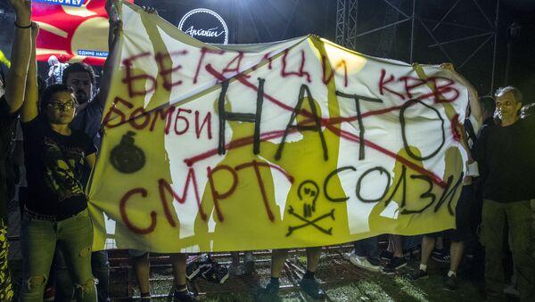 Akcja protestacyjna przeciwko NATO w Skopje - Sputnik Polska