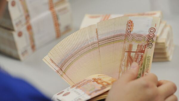 """Drukowanie banknotów w fabryce FGUP """"Goznak"""" w Permie - Sputnik Polska"""