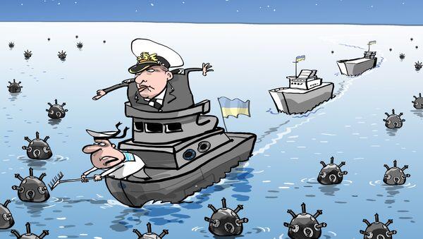 Bombowy pomysł! - Sputnik Polska